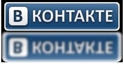 Подарки Вконтакте(97 штук)